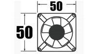 Ventiladores 50x50