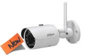 Video Vigilancia IP