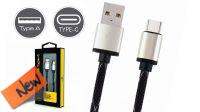 Cable de datos y carga Tipo C Nylon/Aluminio gris 2.5m